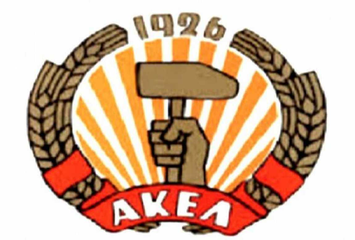 """AKEL ile CTP çağrıda bulundu;  """"Federal Kıbrıs'ın temellerini atalım"""""""