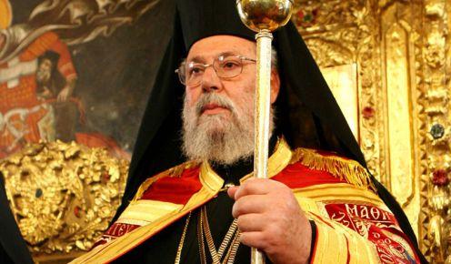 Başpiskopos Hrisostomos;   ABD  bize yardıma