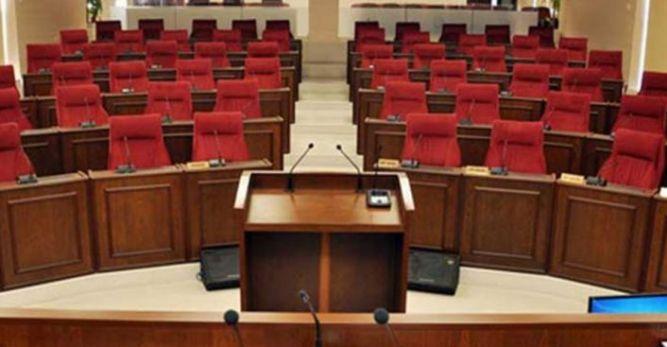 Cumhuriyet Meclisi Genel Kurulu toplantısı tamamlandı