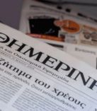 Amerika Başpiskoposu Elpidoforos'a büyük tepki